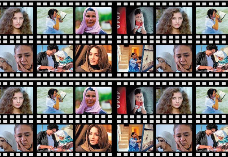 cinema-et-femmes-en-tunisie logo