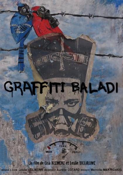 graffitibaladi