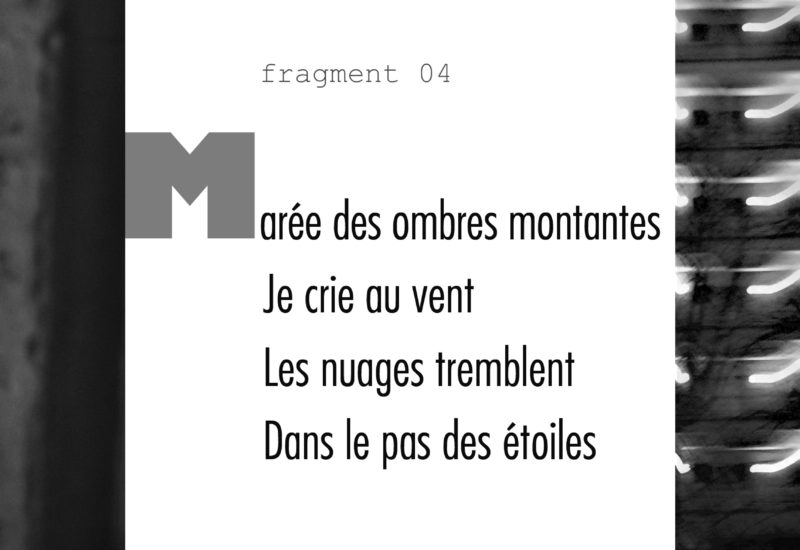 fragment_04
